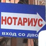 notarius150x150-1